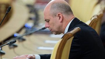 Министр финансов РФ Антон Силуанов в Доме правительства. Архивное фото