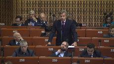 Это не террористы – представитель России в ПАСЕ о жителях Донбасса