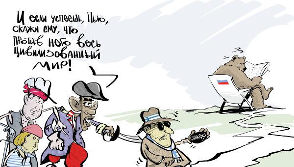 Картинки по запросу карикатура о евросоюзе
