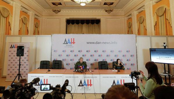 Минобороны ДНР: Киев готовит провокации на территории республики