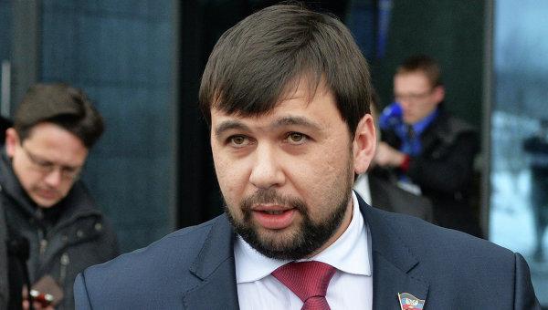 Представитель Донецкой народной республики Денис Пушилин. Архивное фото