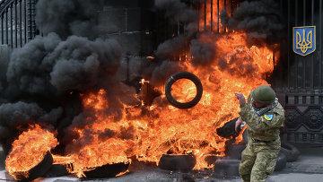 Беспорядки у ворот Минобороны Украины. Архивное фото