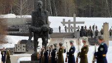 Памятный митинг в мемориальном комплексе Хатынь