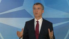 Столтенберг назвал причины увеличения численности Сил реагирования НАТО