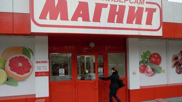 Покупательница у одного из магазинов сети Магнит