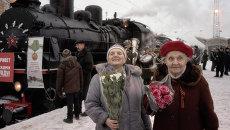 72-я годовщина со дня прибытия в Ленинград первого после прорыва блокады поезда