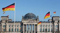 Здание Рейхстага в Берлине. Архивное фото