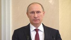 Договорились о прекращении огня - Путин об итогах переговоров в Минске