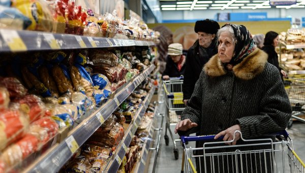Работа гипермаркета