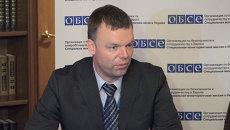 Представитель ОБСЕ назвал районы Донбасса, в которых не соблюдают перемирие