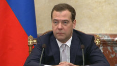 Люди не должны замерзнуть – Медведев о возможных поставках газа в Донбасс