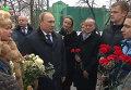 Порядочный человек и патриот – Путин о первом мэре Санкт-Петербурга Собчаке