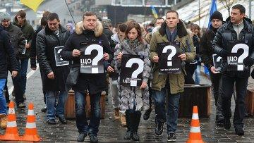 Участники акции Прошел год. Что сделала власть?, посвященной годовщине событий на площади Независимости в Киеве, почтили память погибших. Архивное фото