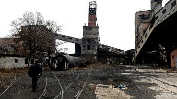 Шахта имени С.П. Ткачука в Харцызске в Донбассе. Архивное фото