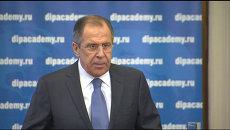 Лавров обвинил США в пренебрежении главными нормами международного права