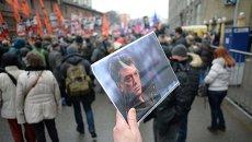 Траурный марш в память о политике Борисе Немцове в Москве