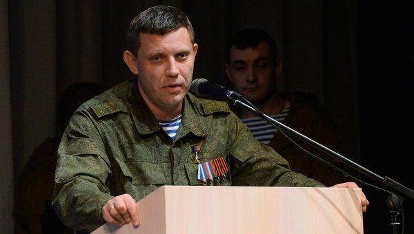 Глава Донецкой народной республики Александр Захарченко. Архив