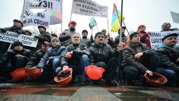 Митинг шахтеров в Киеве