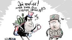 Саакашвили разрешил