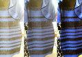 Фотография платья, опубликованная в социальных сетях с вопросом о том, какого оно цвета