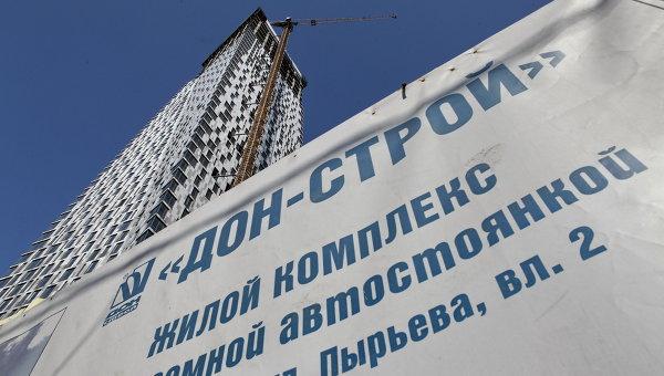 Небоскреб компании Дон-строй. Архивное фото