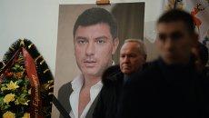 Прощание с политиком Борисом Немцовым в Москве. Архивное фото