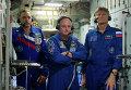 Российские космонавты Михаил Корниенко и Геннадий Падалка и астронавт НАСА Скот Келли