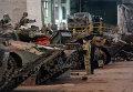 Военная техника на заводе по ремонту и восстановлению военной техники в Донецке