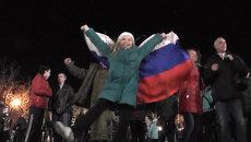 Праздничный концерт и салют: в Крыму отметили годовщину воссоединения с РФ