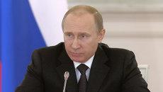 Путин назвал циничной и неприкрытой ложью попытки исказить историю ВОВ