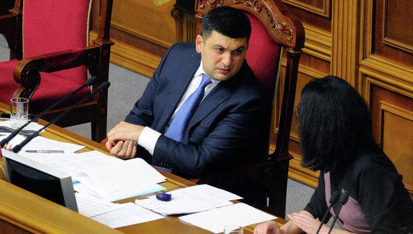 Владимир Гройсман на заседании Верховной рады Украины. Архивное фото