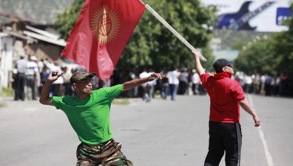 Жители Джалал-Абада. киргизия. Архивное фото