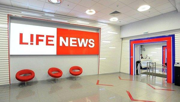 Офис LifeNews. Архивное фото
