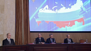 Президент России В.Путин принял участие в заседании коллегии ФСБ
