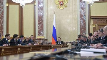 Заседание кабинета министров РФ, архивное фото