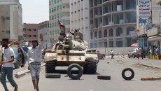 Танк в городе Аден, Йемен. Архивное фото