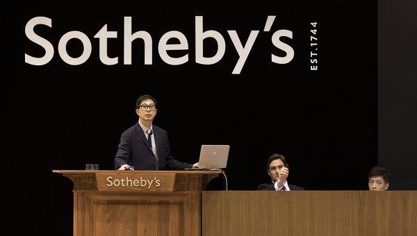 Торги на аукционе Sotheby's. Архивное фото