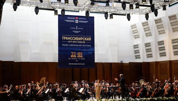 Транссибирский арт-фестиваль в Новосибирске. Архивное фото