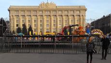Харьков, Украина. Архивное фото