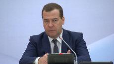 Медведев раскрыл детали готовящегося соглашения о ЗСТ между Вьетнамом и ЕАЭС