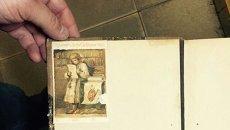 Книга, похищенная из библиотеки ИНИОН РАН