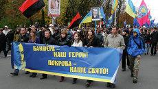 Марш националистов в Киеве. Архивное фото.