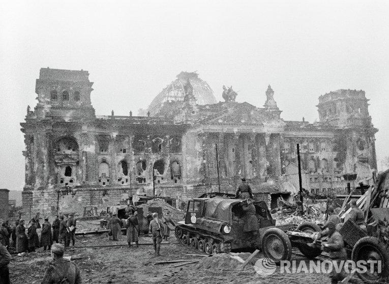Советские войска у рейхстага