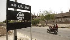 Знак Аль-Каиды в провинции Йемена