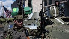 Солдаты ВСУ неподалеку от Широкино. Архивное фото