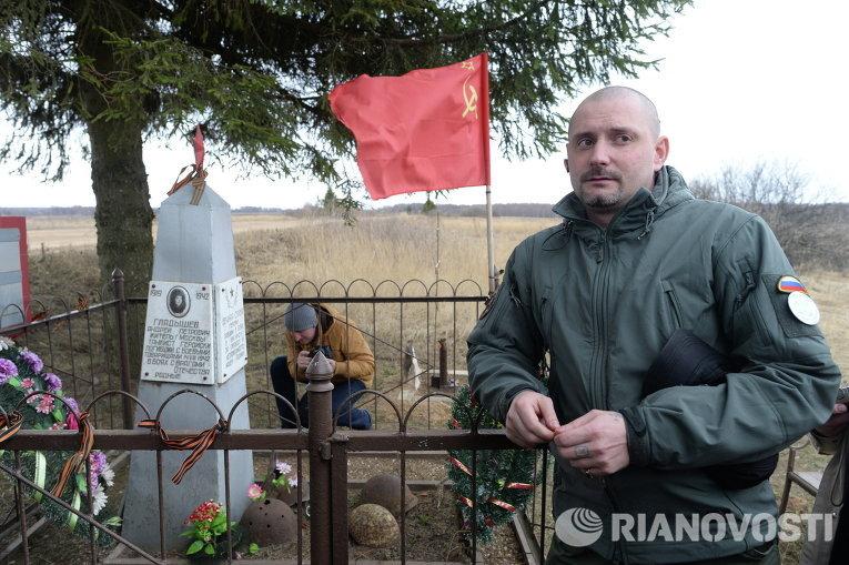 Журналисты из России и Белоруссии прошли по пути сражений за Москву