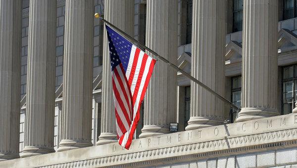 Государственный флаг США, архивное фото