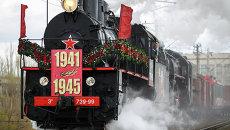 Прибытие ретропоезда Победа в Волгоград