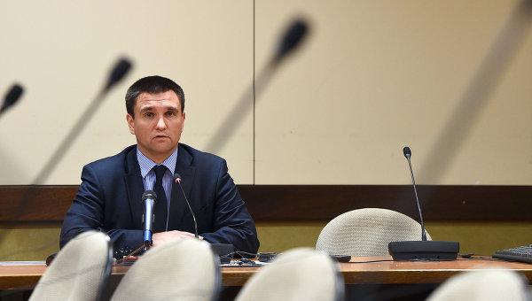 Вгосударстве Украина назвали условия для назначения нового посла РФ