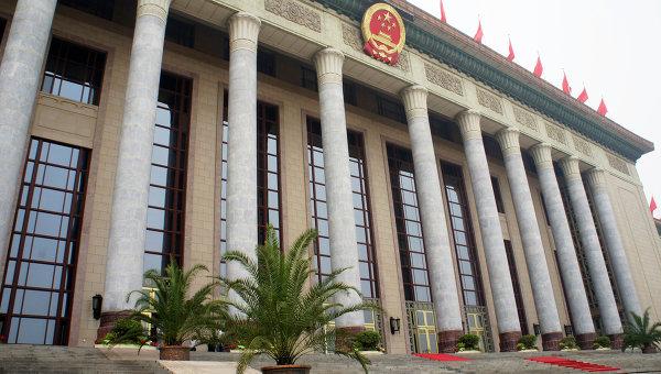 Дом Всекитайского собрания народных представителей, архивное фото